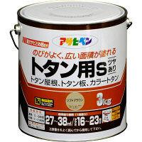 アサヒペン トタン用S 3kg (ソフトブラウン) 9010346(直送品)