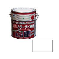 アサヒペン カラーサビ鉄用 0.7L (白) 9010673(直送品)