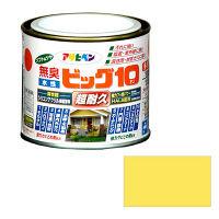 アサヒペン 水性ビッグ10多用途 1/5L (ニースイエロー) 9011205(直送品)