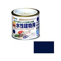 アサヒペン 水性建物用 1/5L (なす紺) 9011330(直送品)