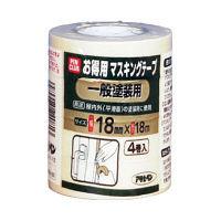 アサヒペン PCお徳用マスキングテープ 18X4巻入り (一般塗装用) 901160 (直送品)