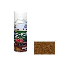 アサヒペン 水性ガーデン用カラースプレー 300mL (ウォルナット) 9011611(直送品)