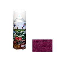 アサヒペン 水性ガーデン用カラースプレー 300mL (ワインレッド) 9011614(直送品)