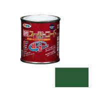 アサヒペン 油性スーパーコート 1/12L (緑) 9011850(直送品)
