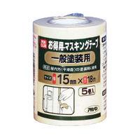 アサヒペン PCお徳用マスキングテープ 15X5巻入り (一般塗装用) 9016002 (直送品)
