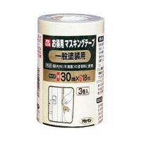アサヒペン PCお徳用マスキングテープ 30X3巻入り (一般塗装用) 9016003 (直送品)