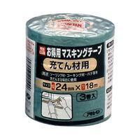 アサヒペン PCお徳用マスキングテープ 24X3巻入り (充てん材用) 9016004 (直送品)