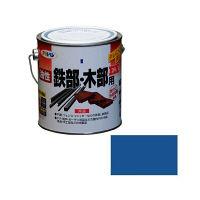 アサヒペン 油性鉄部・木部用EX 0.7L (青) 9016524(直送品)