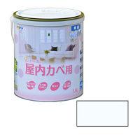アサヒペン NEW水性インテリアカラー屋内カベ 1.6L (ホワイトブルー) 9017668(直送品)
