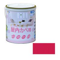 アサヒペン NEW水性インテリアカラー屋内カベ 1.6L ヨーロピアンピンク 9017684(直送品)