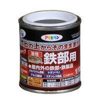 アサヒペン 油性高耐久鉄部用 1/12L (グレー) 9017820(直送品)