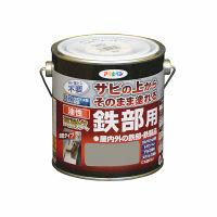 アサヒペン 油性高耐久鉄部用 0.7L (ライトグレー) 9017844 (直送品)