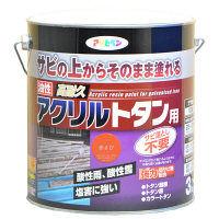 アサヒペン 油性高耐久アクリルトタン用 3kg (赤さび) 9017855 (直送品)