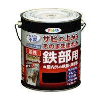 アサヒペン 油性高耐久鉄部用 1.6L (黒) 9017886(直送品)