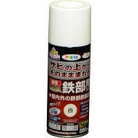 アサヒペン 油性高耐久鉄部用スプレー 300mL (白) 9017907 (直送品)