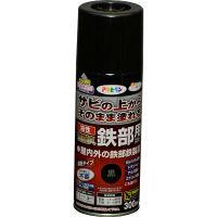 アサヒペン 油性高耐久鉄部用スプレー 300mL (黒) 9017908 (直送品)