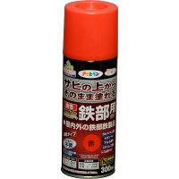 アサヒペン 油性高耐久鉄部用スプレー 300mL (赤) 9017910 (直送品)