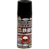 アサヒペン 油性高耐久鉄部用スプレー 300mL (ツヤ消し黒) 9017913 (直送品)