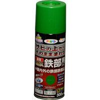 アサヒペン 油性高耐久鉄部用スプレー 300mL (グリーン) 9017915 (直送品)