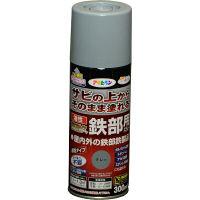 アサヒペン 油性高耐久鉄部用スプレー 300mL (グレー) 9017916 (直送品)