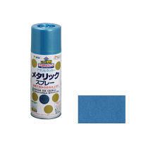 アサヒペン メタリックスプレー 300mL (ブルー) 9010039(直送品)