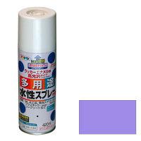 アサヒペン 水性多用途スプレー 420mL (ラベンダー) 9010235(直送品)