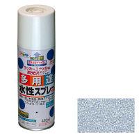 アサヒペン 水性多用途スプレー 420mL (シルバー) 9010245(直送品)