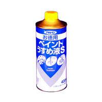 アサヒペン お徳用ペイントうすめ液S 400ml 901085 (直送品)