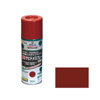 アサヒペン 速乾サビドメスプレー 300mL (赤さび) 901290(直送品)