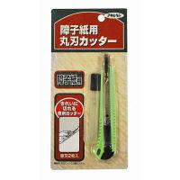 アサヒペン 障子紙用丸刃カッター 983 (直送品)
