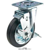ナンシン(nansin) 汎用キャスター自在ストッパー付タイプ 125mmゴム(B入)車輪付 STC-125NRBS-2 1セット(4個)(直送品)