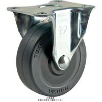 ナンシン(nansin) 汎用キャスター固定タイプ 75mmゴム車輪付 KCM-75EM 1セット(4個)(直送品)