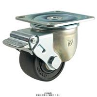 ナンシン(nansin) 低床重荷重用キャスター自在ストッパー付タイプ 75mmゴム車輪付 THH-75HRS-12 1セット(4個)(直送品)