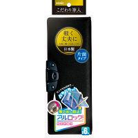 ソニック こだわり筆入 アルロック ブラック SK-1029-D 1個 (直送品)