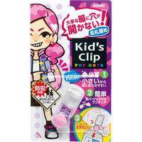 ソニック キッズクリップミニ 服に穴が開かない 名札留め ピンク SK-4973-P 3個 (直送品)