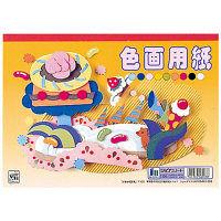 ショウワノート B5色画用紙 056997 5冊 (直送品)