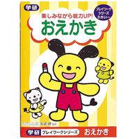 学研ステイフル はなまるくんおえかき N02506 5冊 (直送品)