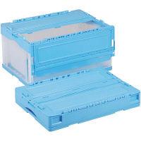 軽量折りたたみコンテナ CSS41NR ブルー透明 ACCN385 1セット(10個) 岐阜プラスチック工業 (直送品)