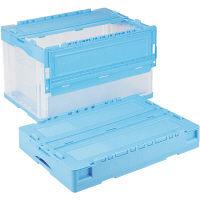 軽量折りたたみコンテナ CSS51NR ブルー透明 ACCN555 1セット(10個) 岐阜プラスチック工業 (直送品)