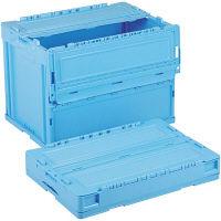 軽量折りたたみコンテナ CSS61NR ブルー ACCN570 1セット(10個) 岐阜プラスチック工業 (直送品)