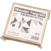 アーテック 木製組み合わせパズル 2450 2個 (直送品)