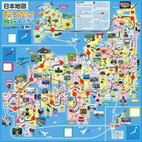 アーテック 日本地図おつかい旅行すごろく 2662 2個 (直送品)