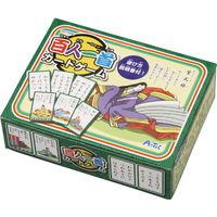 アーテック 百人一首カードゲーム(ナレーションCD付) 7504 1個 (直送品)