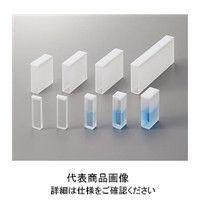 アズワン アズラボ 2面透明石英セル (30×10mm) 1-2902-06 1-2902-06 1本 (わけあり品)