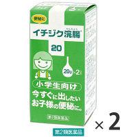 【第2類医薬品】イチジク浣腸20 20g×4個 イチジク製薬