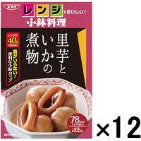 SSKセールス 【レンジでおいしい!小鉢料理】里芋といかの煮物 105g 1セット(12個) <化学調味料無添加>