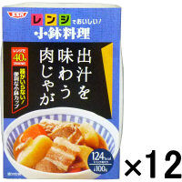 SSKセールス 【レンジでおいしい!小鉢料理】出汁を味わう肉じゃが 100g 1セット(12個) <化学調味料無添加>