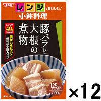 SSKセールス 【レンジでおいしい!小鉢料理】豚バラと大根の煮物 100g 1セット(12個) <化学調味料無添加>