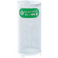 山崎産業 パークくずいれ40 (直送品)