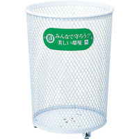 山崎産業 パークくずいれ80 ホワイト (直送品)